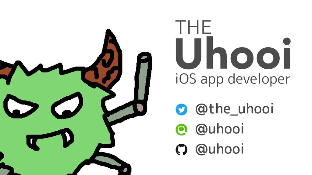 iOS app developer @uhooi @uhooi @the_uhooi