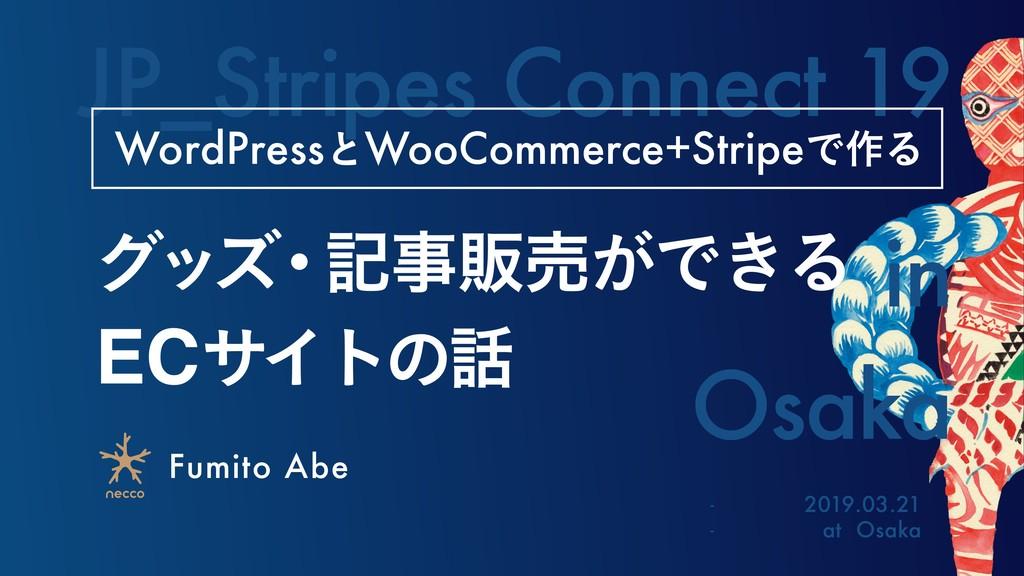Fumito Abe - 2019.03.21 - at Osaka JP_Stripes C...