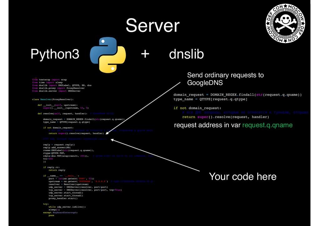 Server Python3 + dnslib Your code here Send ord...