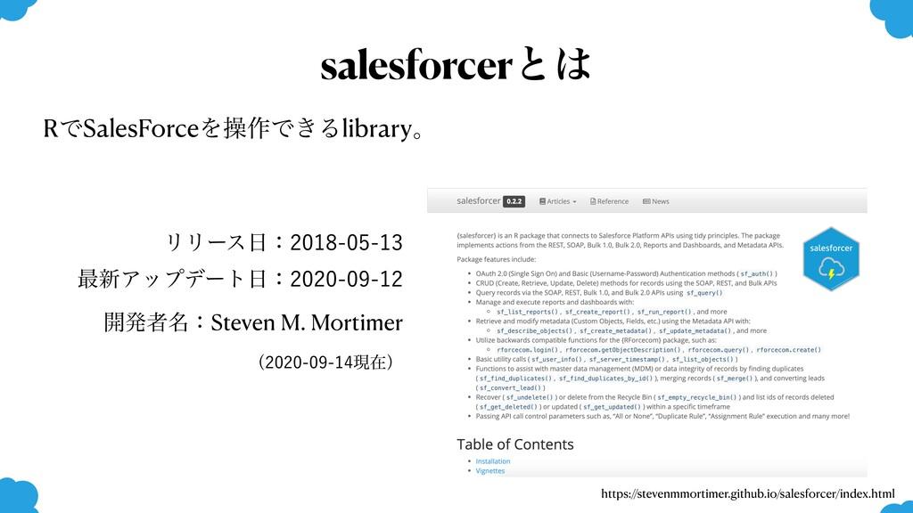 https://stevenmmortimer.github.io/salesforcer/i...
