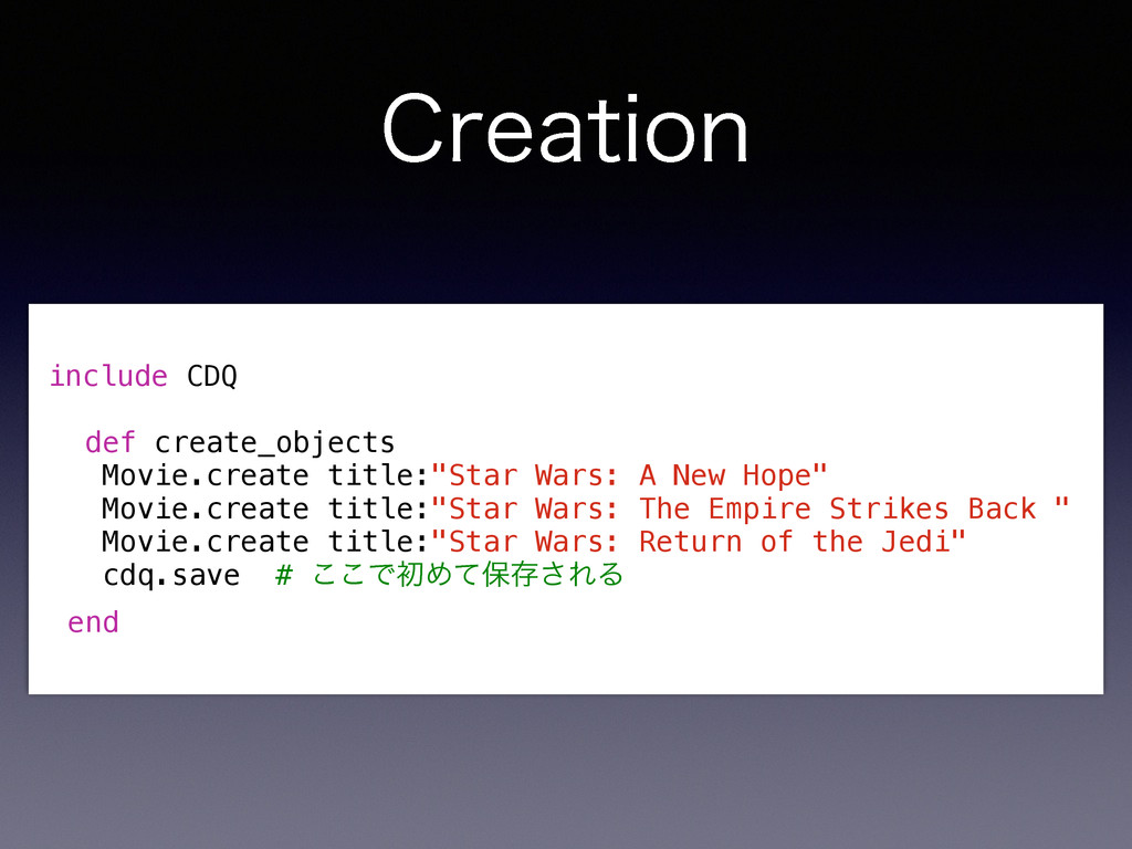 $SFBUJPO include CDQ def create_objects Movie.c...