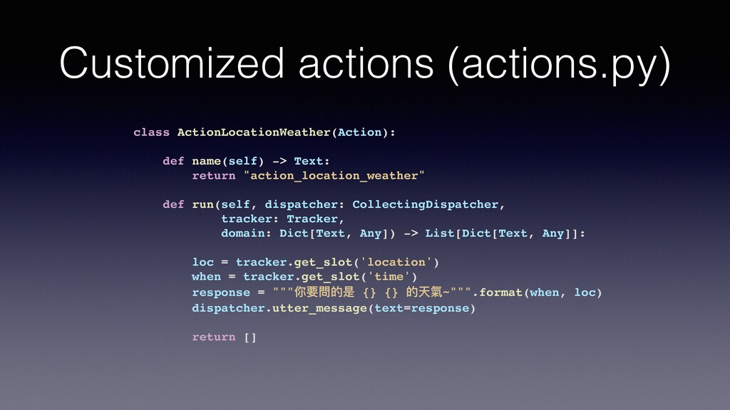Customized actions (actions.py) class ActionLoc...