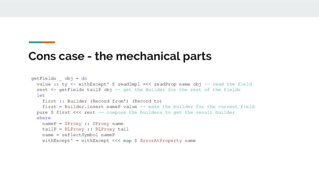 Cons case - the mechanical parts getFields _ ob...