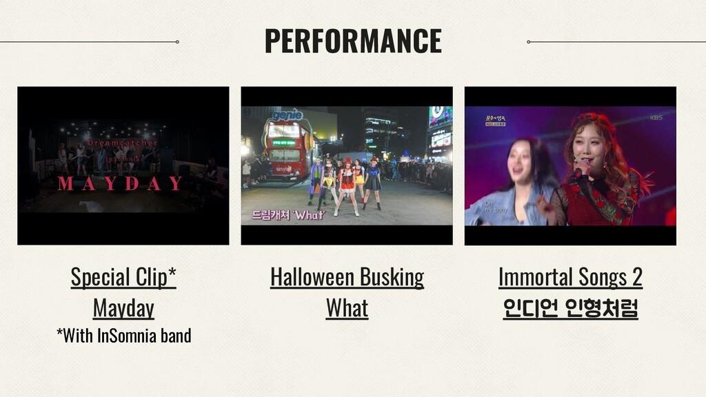 PERFORMANCE Immortal Songs 2 인디언 인형처럼 Halloween...