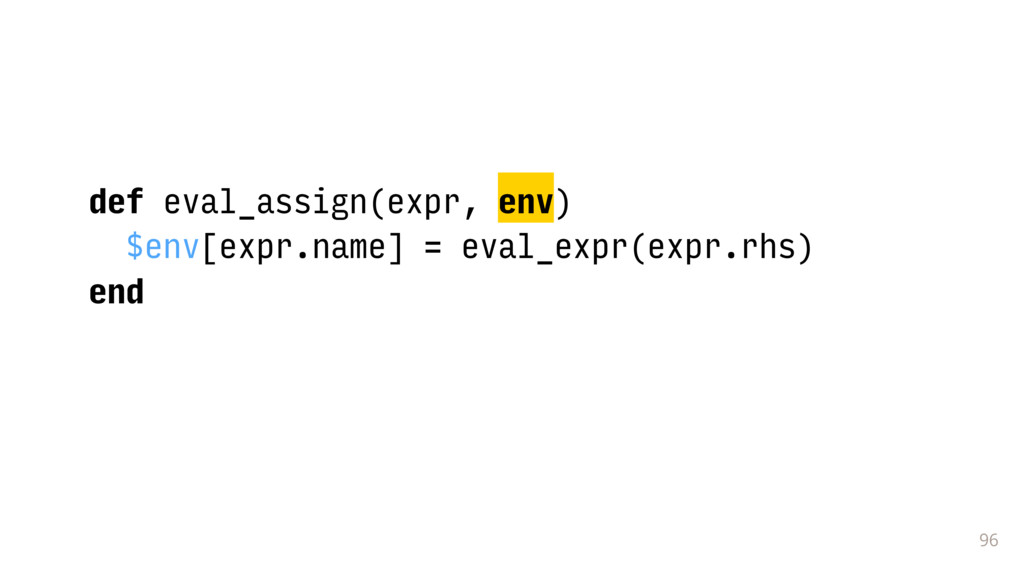 96 def eval_assign(expr, env) $env[expr.name] =...