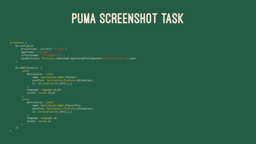 PUMA SCREENSHOT TASK Screenshot { $0.configure(...