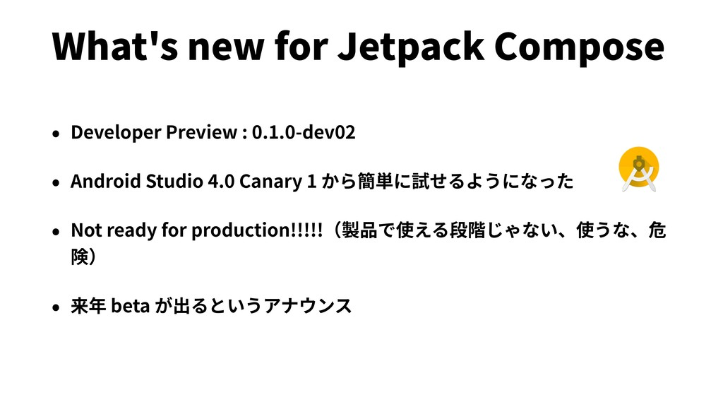 What's new for Jetpack Compose • Developer Prev...