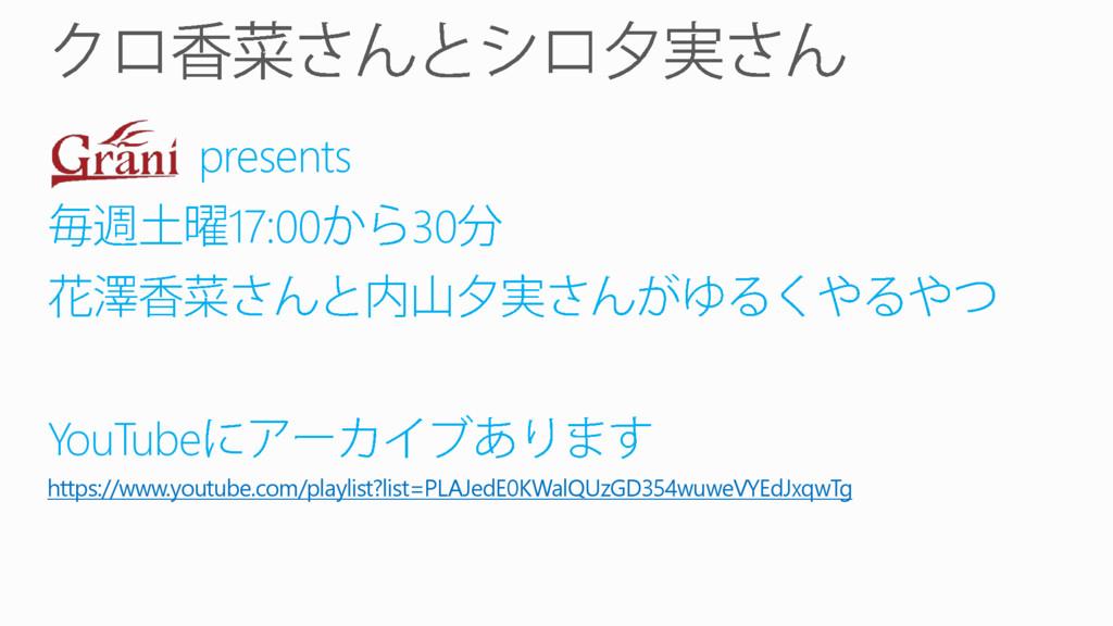 presents 17:00 30 YouTube https://www.youtube.c...
