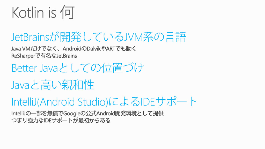 JetBrains JVM Better Java Java IntelliJ(Android...