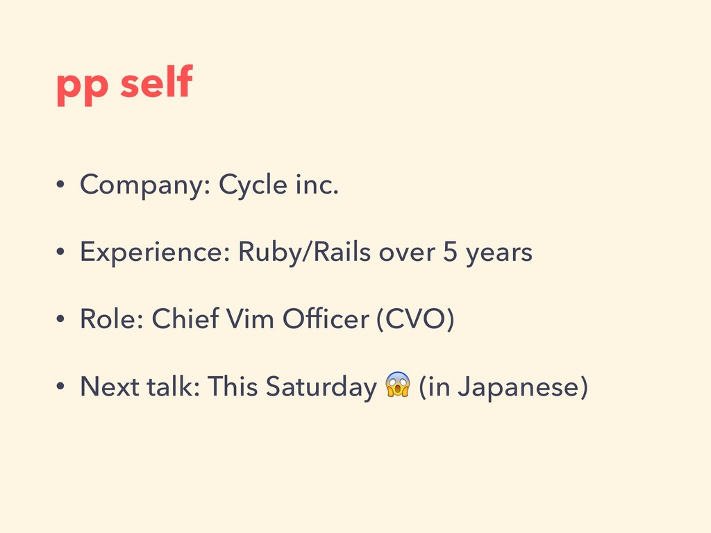 pp self • Company: Cycle inc. • Experience: Rub...