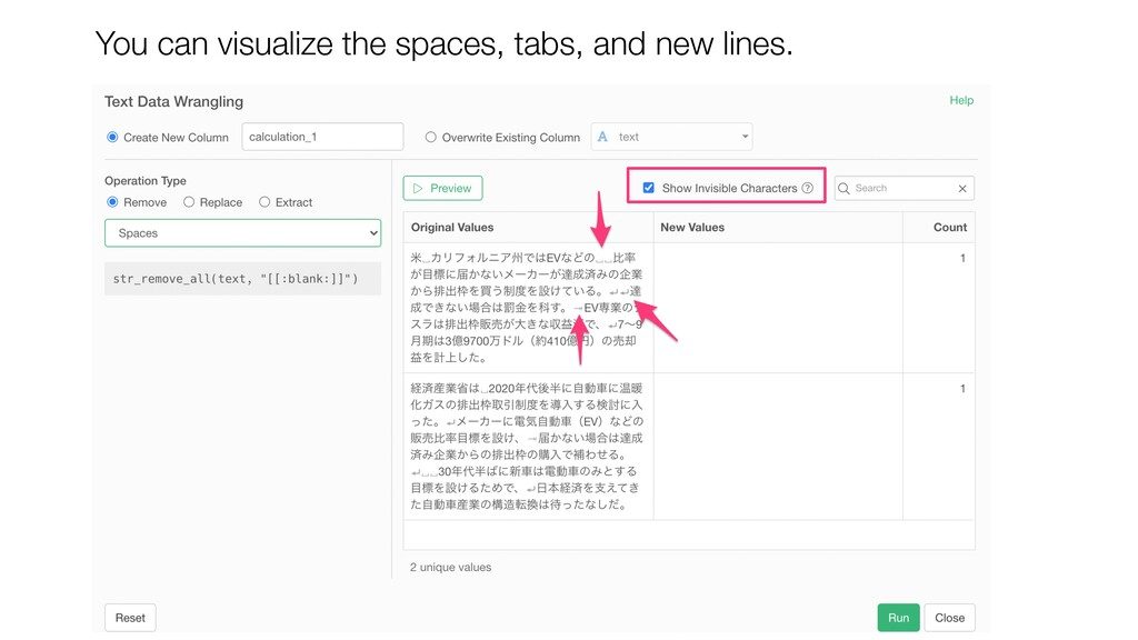 You can visualize the spaces, tabs, and new lin...
