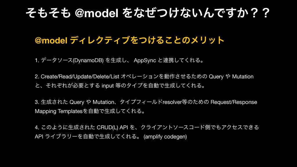 ͦͦ @model Λͳ͚ͥͭͳ͍ΜͰ͔͢ʁʁ @model σΟϨΫςΟϒΛ͚ͭΔ͜ͱͷ...