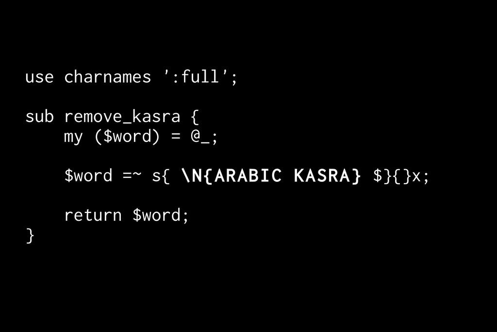 use charnames ':full'; sub remove_kasra { my ($...