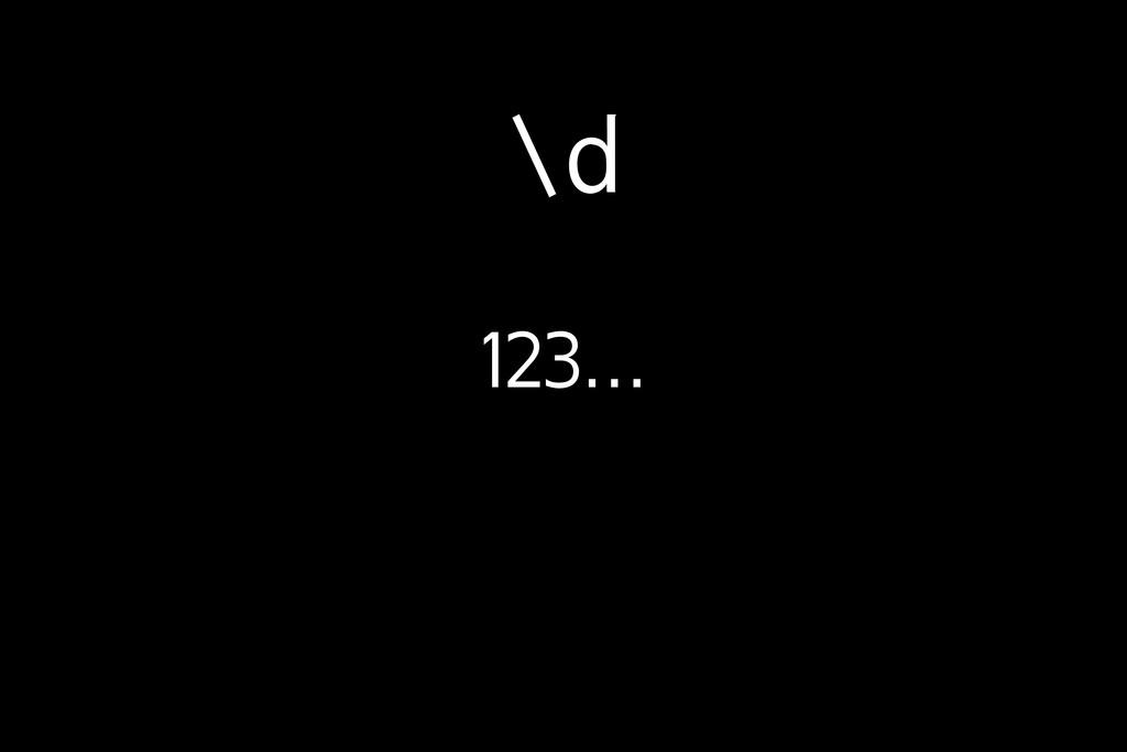 \d 123…
