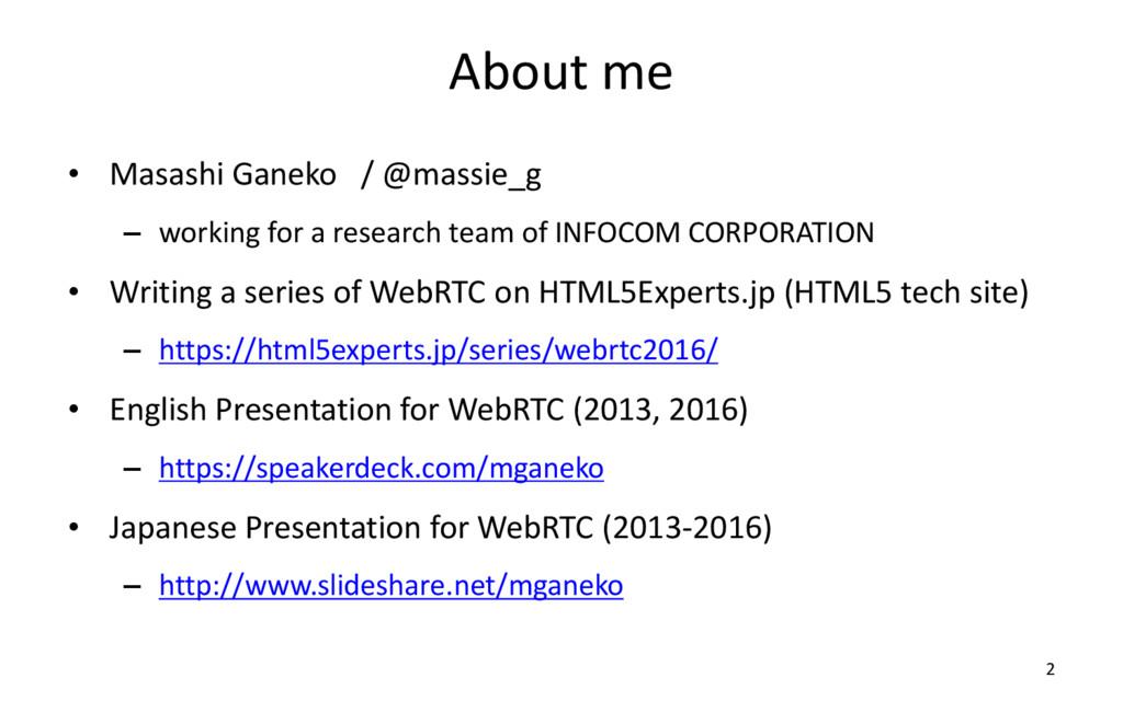 About me • Masashi Ganeko / @massie_g – working...