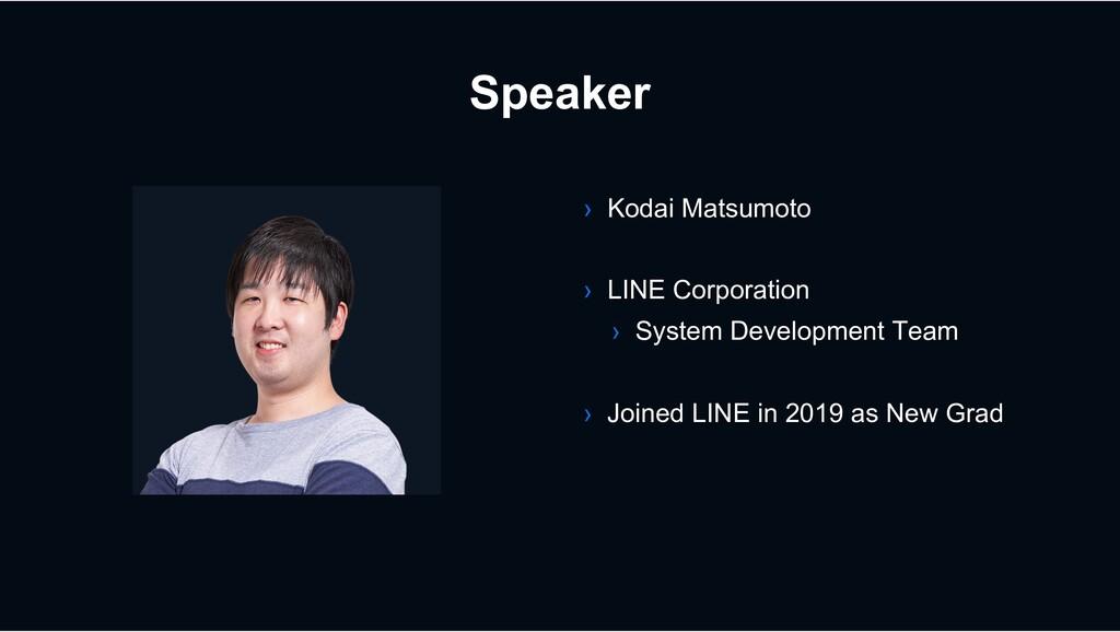 Speaker › Kodai Matsumoto › LINE Corporation › ...