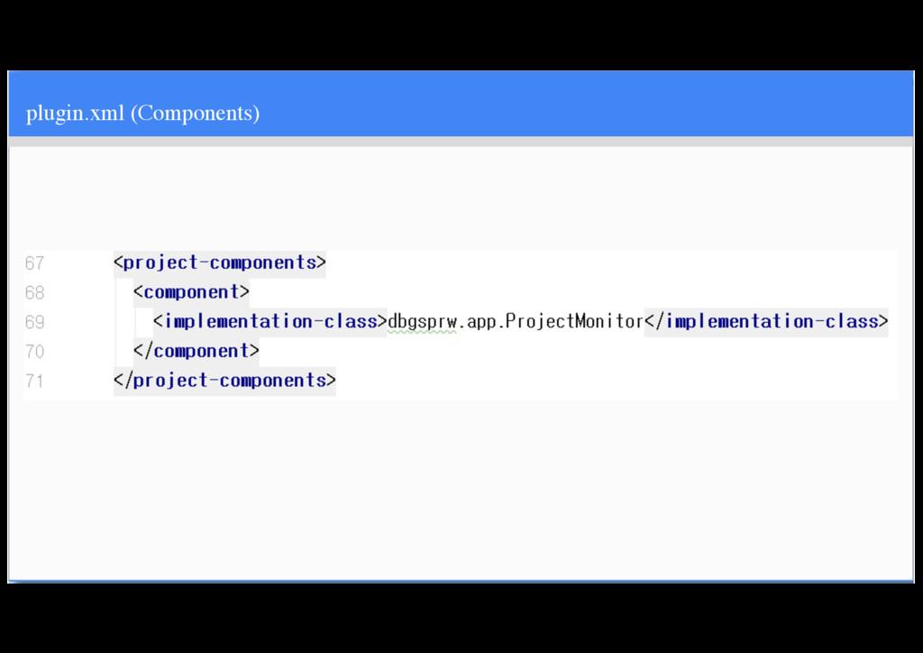 plugin.xml (Components)