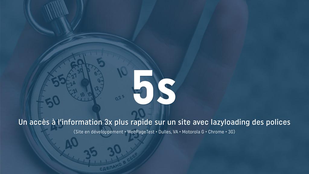 Un accès à l'information 3x plus rapide sur un ...