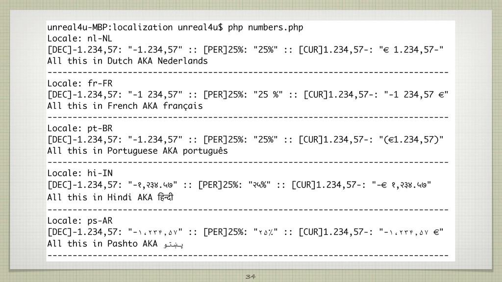 34 unreal4u-MBP:localization unreal4u$ php numb...