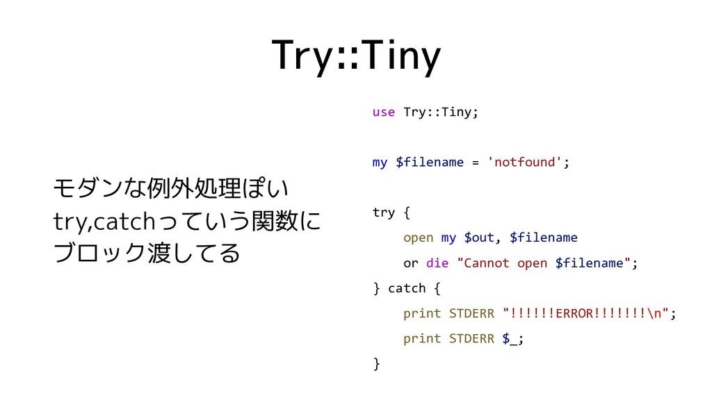 Try::Tiny use Try::Tiny; my $filename = 'notfou...