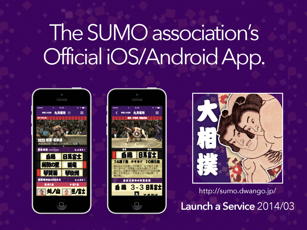 The SUMO association's Official iOS/Android App...
