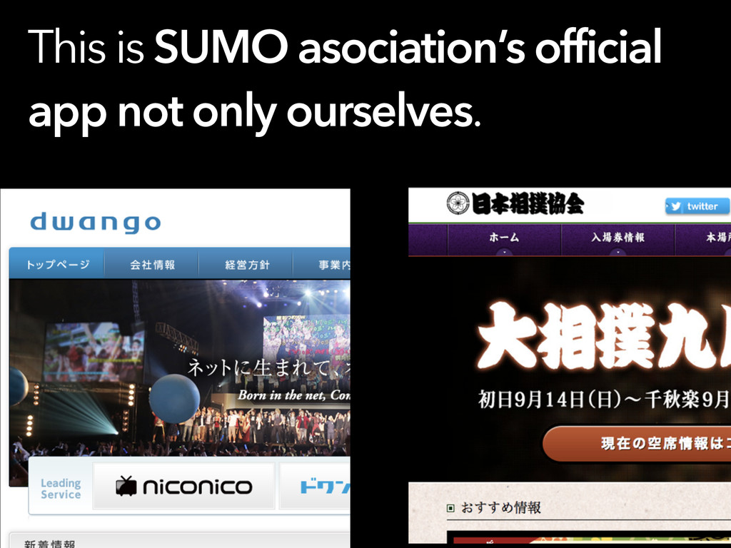 This is SUMO asociation's official app not only...