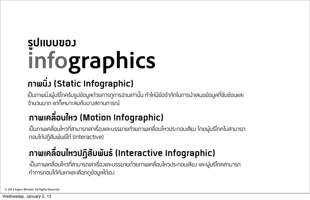 © 2012 ai Adobe User Group All Rights Reserved....