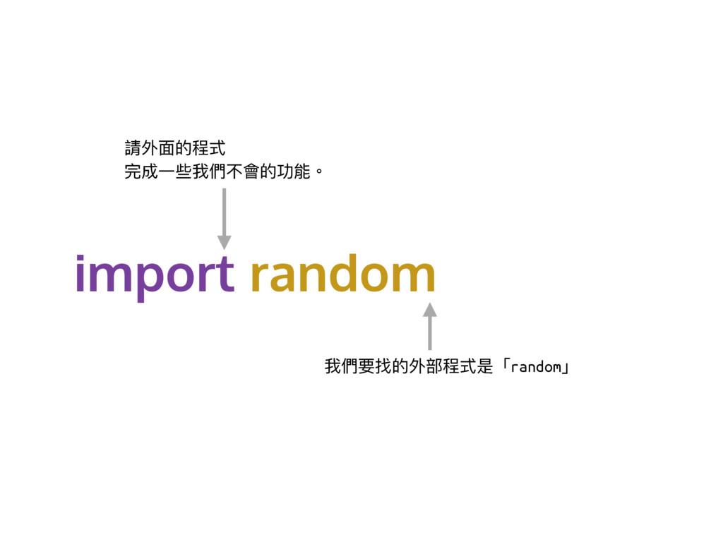 import random 藶क़ᶎጱ纷ୗ ਠ౮Ӟ犚౯㮉犋䨝ጱۑ胼牐 ౯㮉ᥝತጱक़蟂纷ୗฎ̿ra...