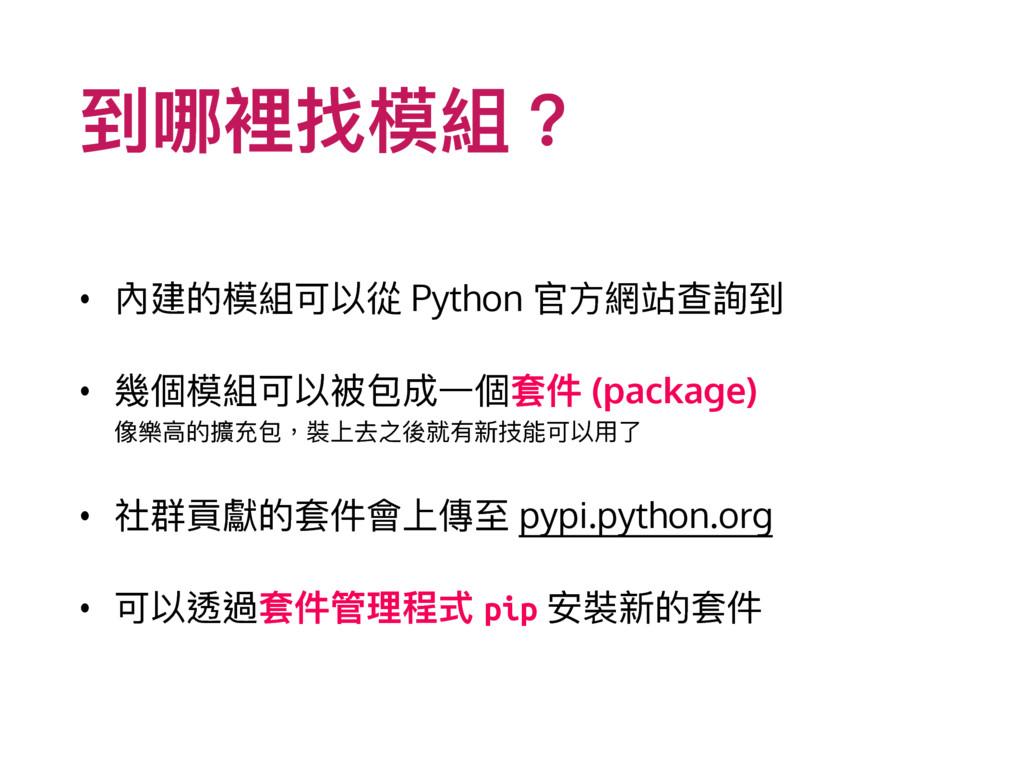 کߺ愊ತ秇奲牫 • 獉ୌጱ秇奲ݢ犥ℂ Python ਥො翕ᒊ礚扇ک • 皃㮆秇奲ݢ犥ᤩ۱౮Ӟ㮆...