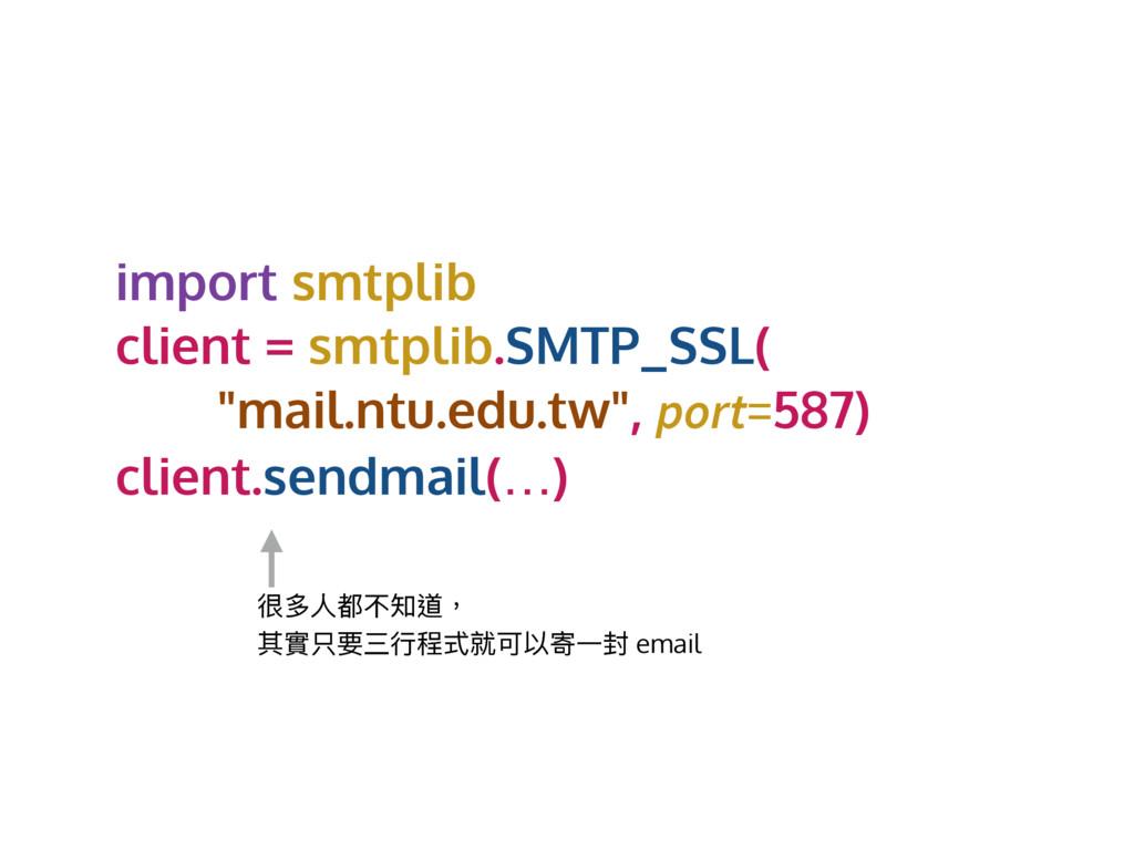 """import smtplib client = smtplib.SMTP_SSL( """"mai..."""