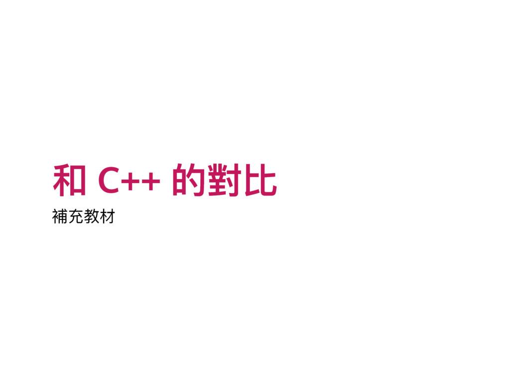  C++ ጱ䌘穉 愆獅硽