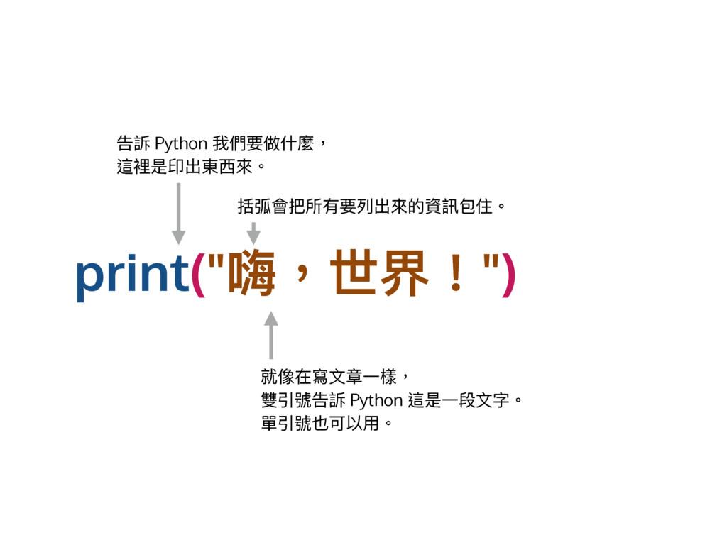 """print(""""ࡣ牧Ӯኴ牦"""") ޞ藗 Python ౯㮉ᥝ狶Ջ讕牧 蝡愊ฎ玢ڊ䩚ᥜ㬵牐 ೡ皭䨝..."""