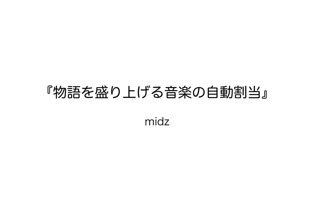 ʰޠΛΓ্͛ΔԻָͷࣗಈׂʱ NJE[