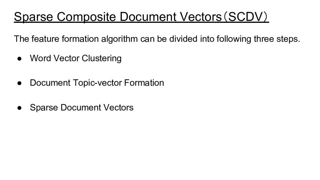 Sparse Composite Document Vectors(SCDV) The fea...
