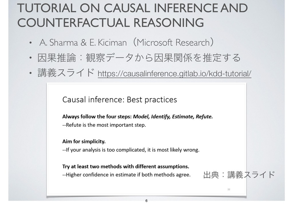 TUTORIAL ON CAUSAL INFERENCE AND COUNTERFACTUAL...