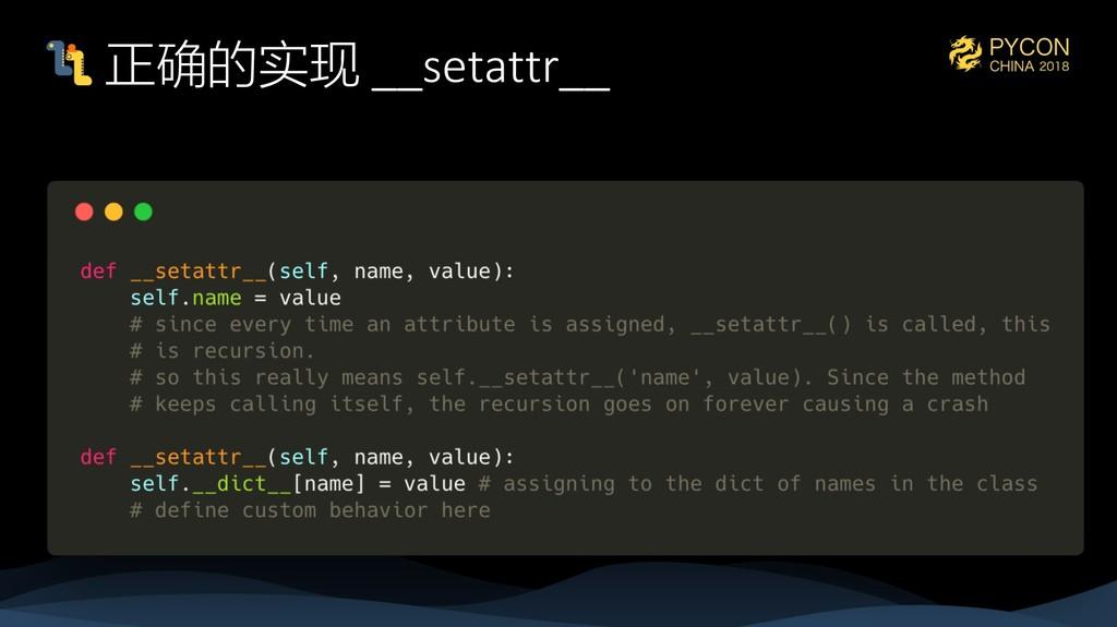 __setattr__