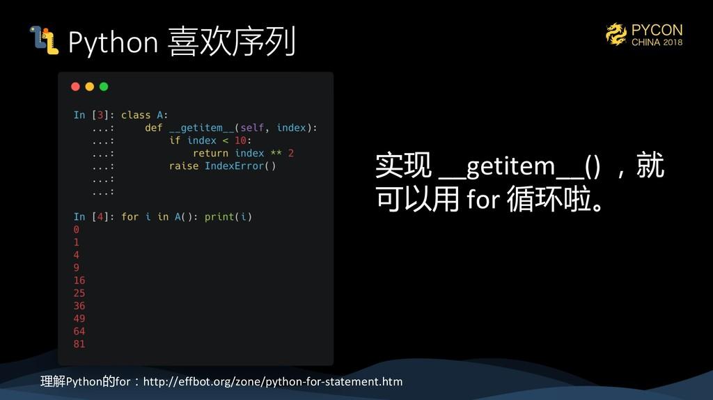 Python  Pythonforhttp://effbot.org/zone...
