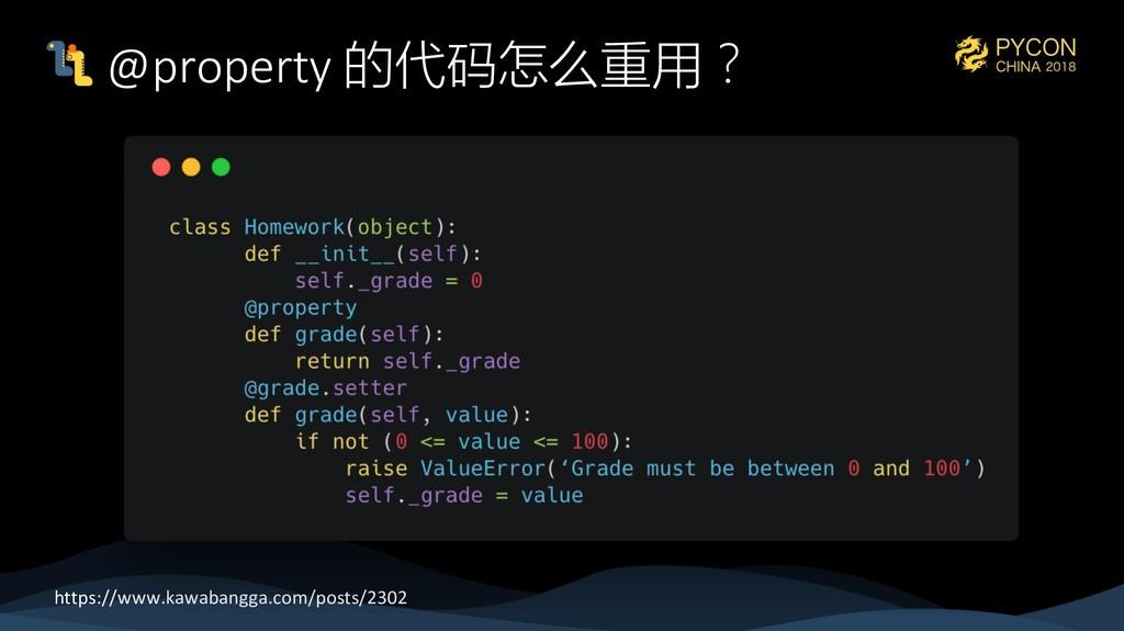 @property   https://www.kawabangga.com/p...