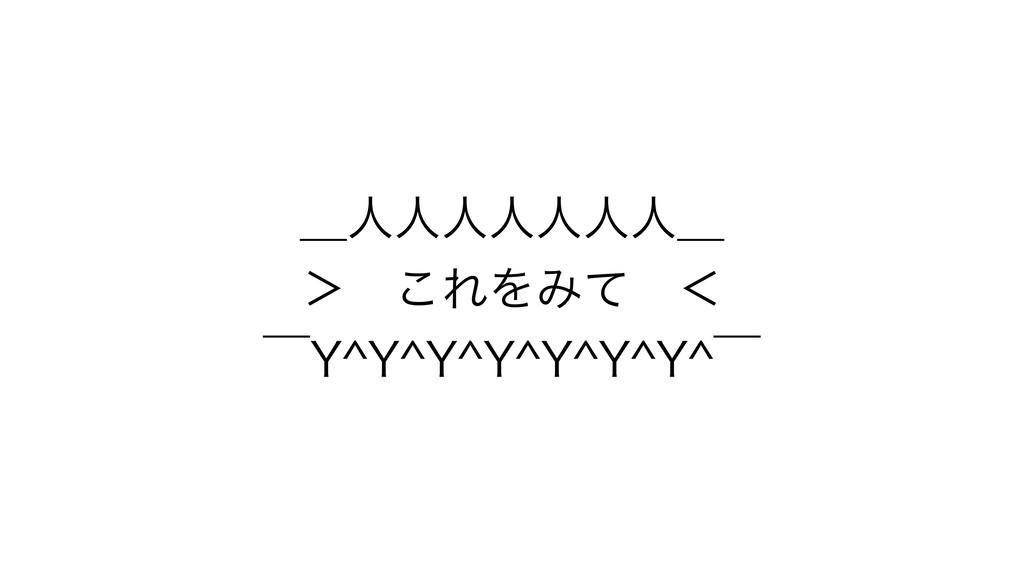 ʊਓਓਓਓਓਓਓʊ 'ɹ͜ΕΛΈͯɹʻ ʉ:?:?:?:?:?:?:?ʉ