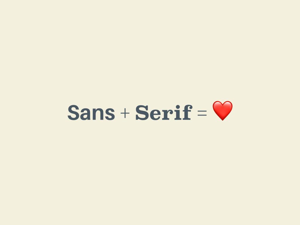 Sans + Serif = ❤