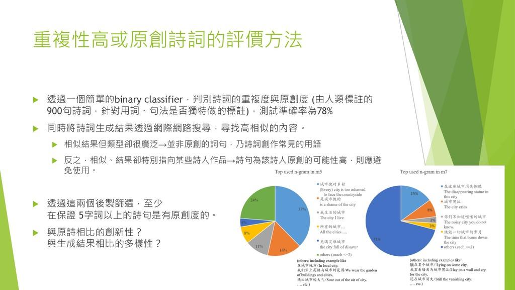k[4p7a_P^<E u fhT%Pbinary classifiera_P...
