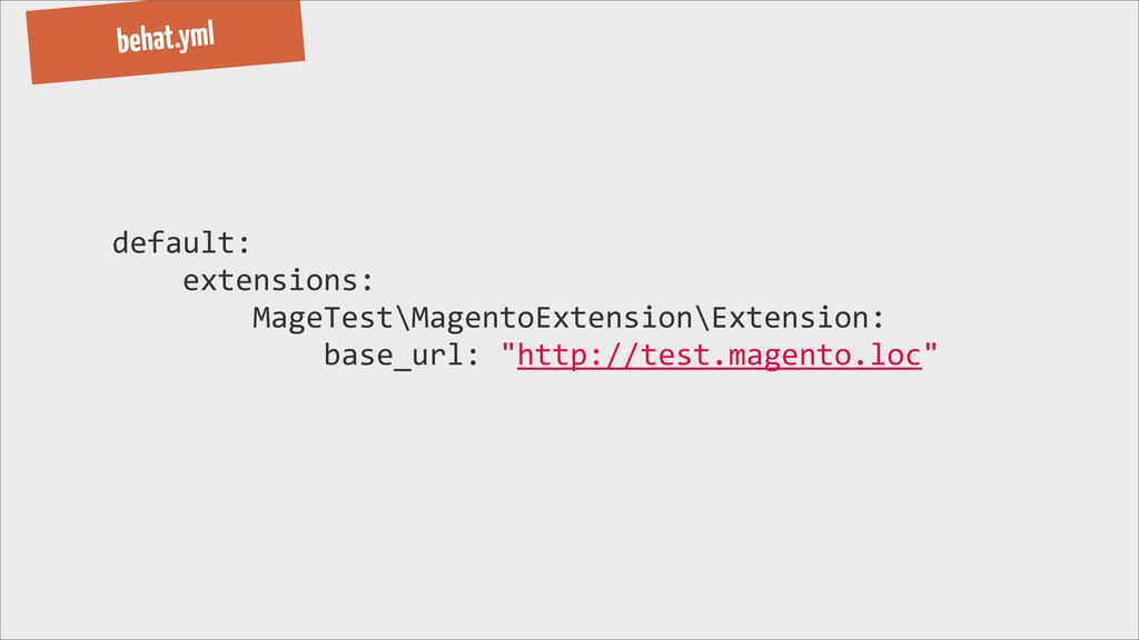behat.yml default:     extensions: ...