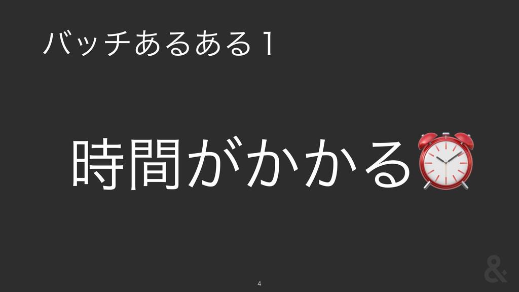 όον͋Δ͋Δ̍ 4 ͕͔͔ؒΔ⏰