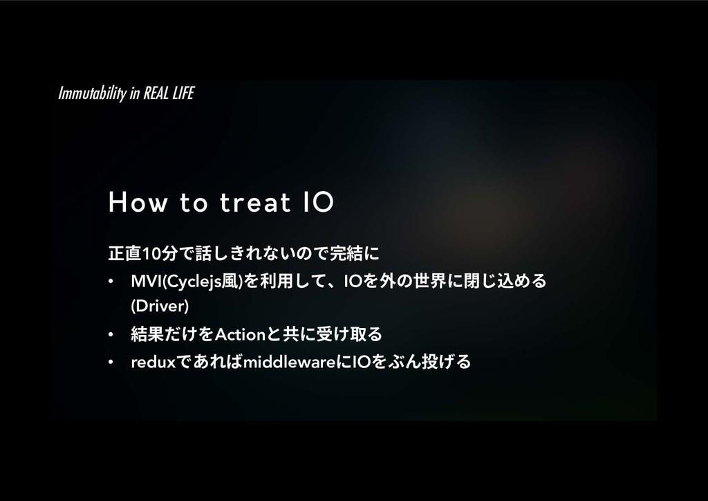 How to treat IO 姻湫10ⴓד鑧׃ֹזְךד㸣穠ח • MVI(Cycle...