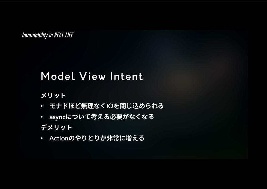 Model View Intent ًٔحز • ٌشسקו搀椚זֻIOׄ鴥 ...