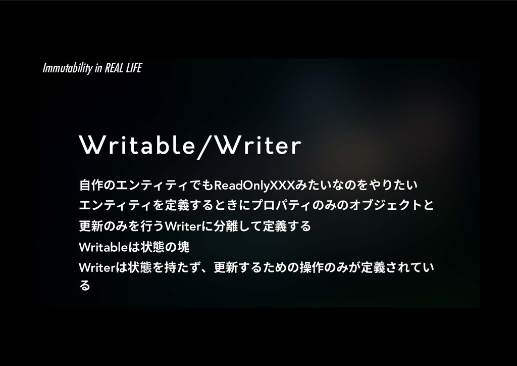 Writable/Writer 荈⡲ךؒٝذ؍ذ؍דReadOnlyXXXְזךװ...