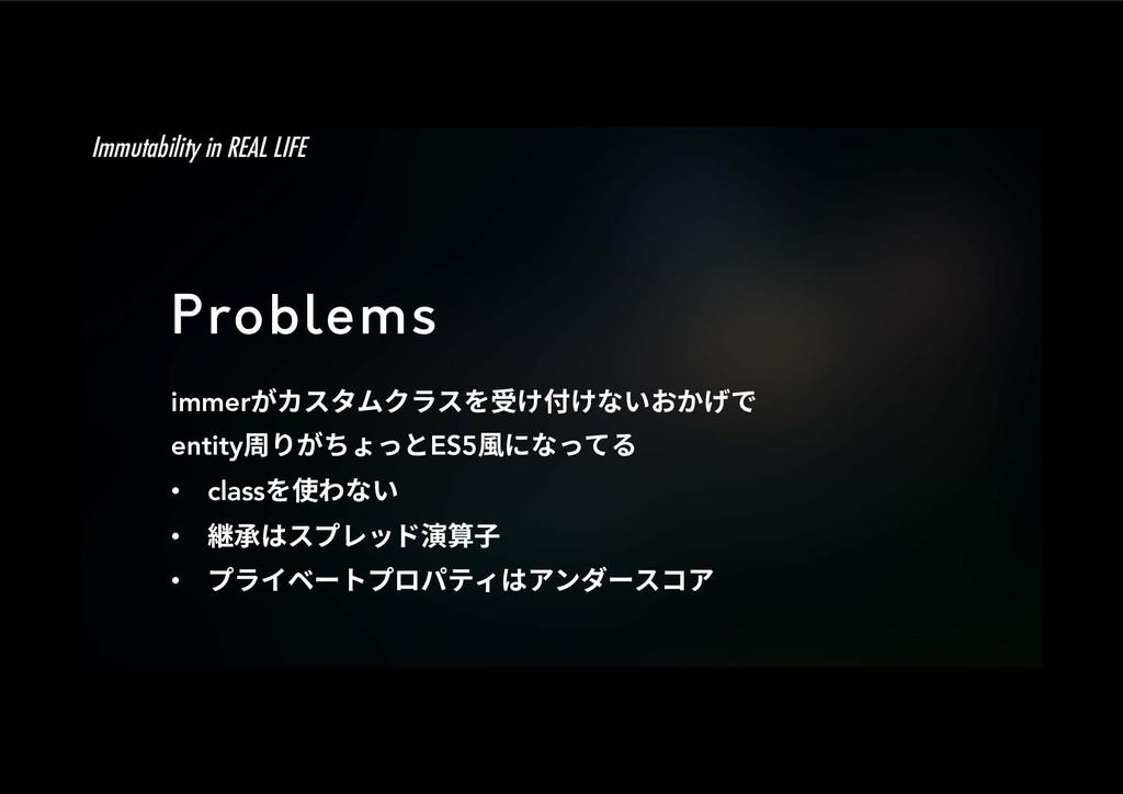 Problems immerָؕأةيؙٓأ「ֽ➰ֽזְֶַ־ד entityワָ׳...