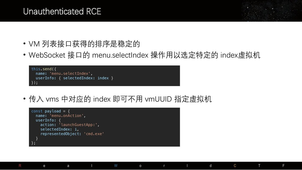Unauthenticated RCE • VM 列表接口获得的排序是稳定的 • WebSoc...
