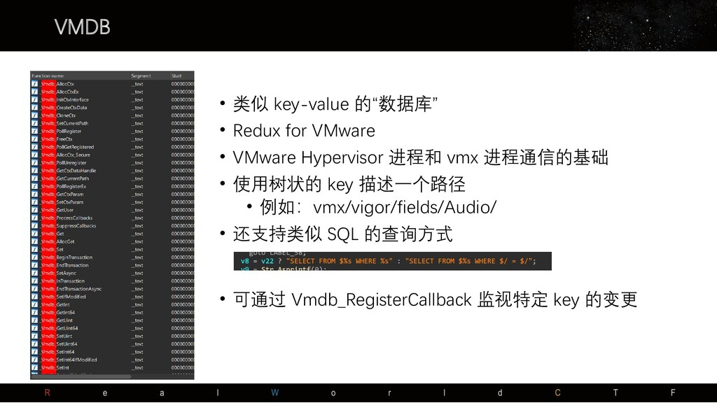 "VMDB • 类似 key-value 的""数据库"" • Redux for VMware •..."
