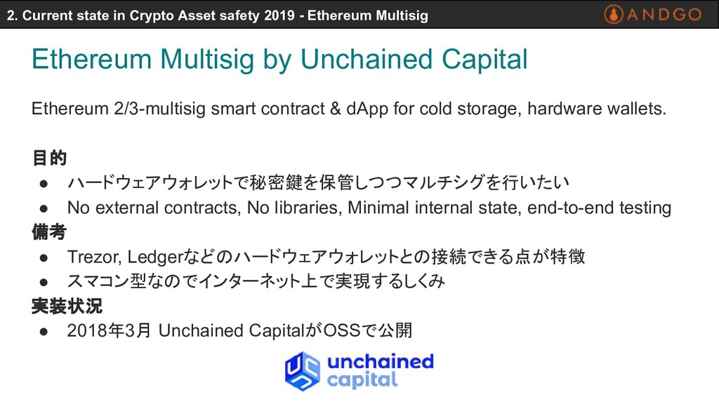 2. Current state in Crypto Asset safety 2019 - ...
